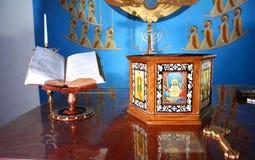De koptische kerk van het altaar Stock Afbeeldingen