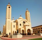 De Koptische Orthodoxe Kerk in Sharm el Sheikh Stock Afbeeldingen