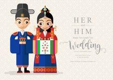 De Koreaanse kaart van de huwelijksuitnodiging vector illustratie
