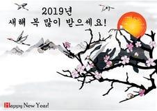 De Koreaanse kaart van de stijlgroet voor het Nieuwjaar 2019 stock afbeeldingen