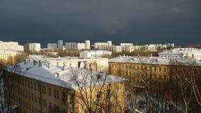 De Korpsen van de het landschapskadet van de stadswinter in Moskou royalty-vrije stock fotografie
