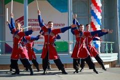 De Kozakdans met sabels Pyatigorsk, Rusland Stock Fotografie