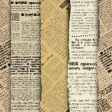 De krant van het plakboek stock illustratie