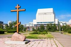 De Krasnoyarsk Regionale Filharmonische Maatschappij Stock Foto