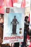 De Krim, 09/05/2015 Victory Parade 70 jaar van Victory Day Stock Fotografie