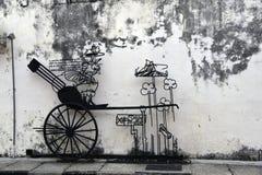 De kunst van de Penangstraat - Lebuh-kanon Stock Foto