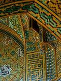 De kunst van de tegel, Iran Stock Afbeeldingen