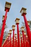 De kunst van het vogelhuis no.1 Stock Foto