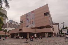 De kunstmuseum van Hongkong Stock Foto