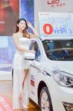 ` De la Chine XI un modèle de salon de l'Auto Image stock