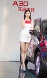 ` De la Chine XI un modèle de salon de l'Auto Images libres de droits