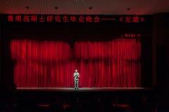 ` De la danza del ` s de compere-Huang Mingliang ningún ` del refugio imágenes de archivo libres de regalías