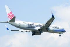 737-800 de la ligne aérienne de la Chine Photo libre de droits