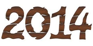 2014 de la madera Imagen de archivo libre de regalías