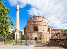 De la Rotonda de Galerius, Salónica Fotografía de archivo libre de regalías