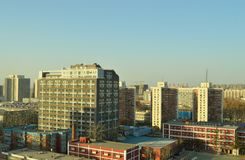 De laboratoriumbouw bij een universiteit in Peking Royalty-vrije Stock Afbeeldingen