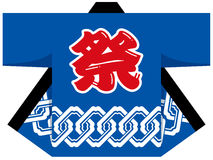 De lagen van Happi voor Japans festival Royalty-vrije Stock Foto