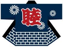 De lagen van Happi voor Japans festival. Stock Foto
