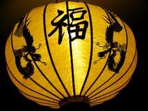 De lamp van Vietnamise Royalty-vrije Stock Foto's