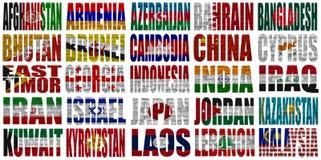 De landen van Azië markeren woordenDeel 1 Royalty-vrije Stock Fotografie