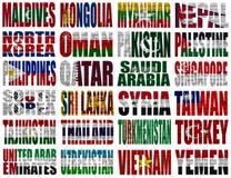 De landen van Azië markeren woordenDeel 2 Royalty-vrije Stock Foto's