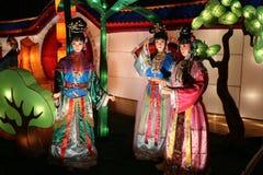De lantaarn toont in chengdu, China Stock Fotografie