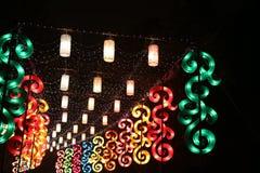 De lantaarn toont in chengdu, China Royalty-vrije Stock Fotografie
