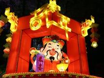 De lantaarn toont in zigong, China in 2014 Stock Foto's