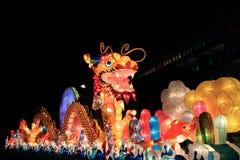 De lantaarn van de draak stock foto's