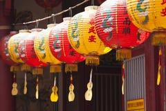 De Lantaarn van het Chinese Nieuwjaar Stock Foto