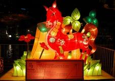 De Lantaarn van het paard Royalty-vrije Stock Afbeelding
