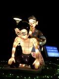 2014 de Lantaarnfestival van Taipeh Royalty-vrije Stock Fotografie