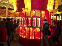 2014 de Lantaarnfestival van Taipeh Stock Foto