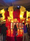 2014 de Lantaarnfestival van Taipeh Stock Foto's