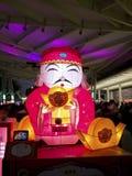 2014 de Lantaarnfestival van Taipeh Stock Afbeeldingen