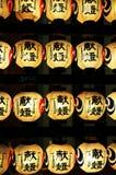 De lantaarns sluiten omhoog Stock Afbeelding
