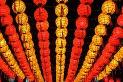 De Lantaarns van het Aziatische nieuwe jaar Stock Afbeelding