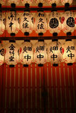 De Lantaarns van het Heiligdom van Kyoto royalty-vrije stock afbeelding