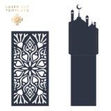 De laser sneed Islamitisch patroon royalty-vrije illustratie