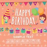 De lay-outontwerp van verjaardagsjonge geitjes Royalty-vrije Stock Afbeelding