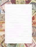 De lege originele vorm voor verslagen. Stock Afbeelding