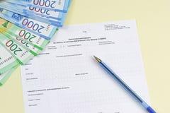 De lege vorm van het belastingsdocument in de Russische taal 'Verklaring op de belasting aan inkomens van fysieke personen vormt  stock foto