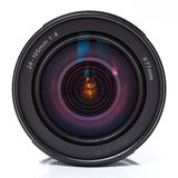 De lens van de camera Sluit omhoog foto Royalty-vrije Stock Afbeelding