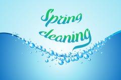 De lente die realistische zeepbels vectorillustratie schoonmaken Royalty-vrije Stock Foto's