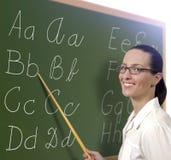 De leraar van de glimlach Stock Fotografie