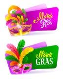 De leuke geplaatste banners van Mardi Gras Royalty-vrije Stock Afbeelding
