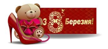 De leuke Teddybeer wenst mooie vrouwen met de Dag van de Internationale Vrouwen geluk Stock Foto