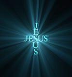 De lichte dwars lichte gloed van Jesus vector illustratie