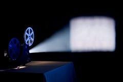 De lichtstraal van de projector Royalty-vrije Stock Afbeeldingen
