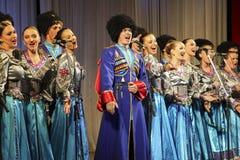 De liederen van Kuban Royalty-vrije Stock Foto